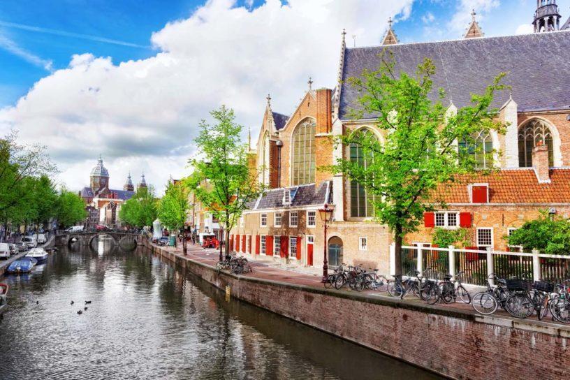Амстердам канал